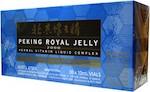 Bidrottninggele, royal jelly 2000 mg